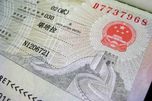 транзитная виза в японию для россиян в 2019 году: необходимые документы для ее оформления